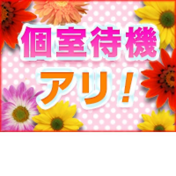 錦糸町ガマン汁天国 手コキ百華店_店舗イメージ写真2