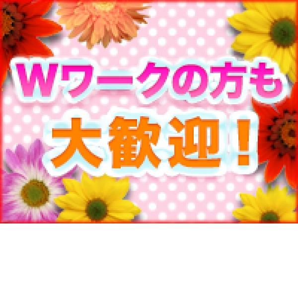 錦糸町ガマン汁天国 手コキ百華店_店舗イメージ写真3