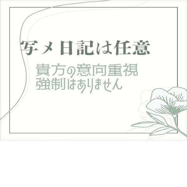 ミセスラウンジ東京_店舗イメージ写真2
