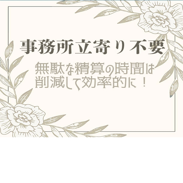 ミセスラウンジ東京_店舗イメージ写真3