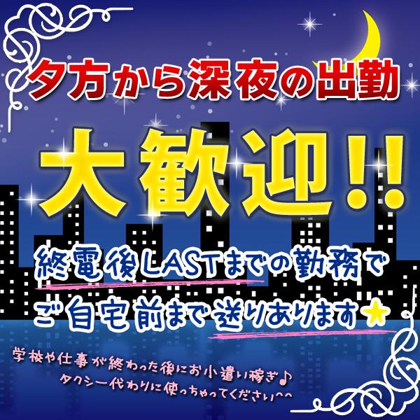 アロマキュアシス立川_店舗イメージ写真2