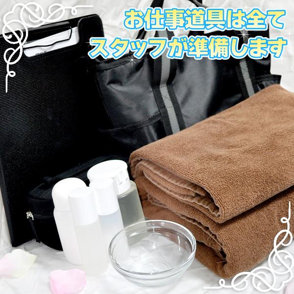 アロマキュアシス立川_店舗イメージ写真3