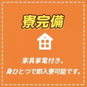 出稼ぎ特集_ポイント1_5152
