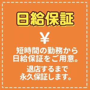 出稼ぎ特集_ポイント3_5152