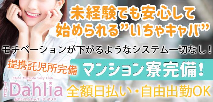 出稼ぎ特集_6346