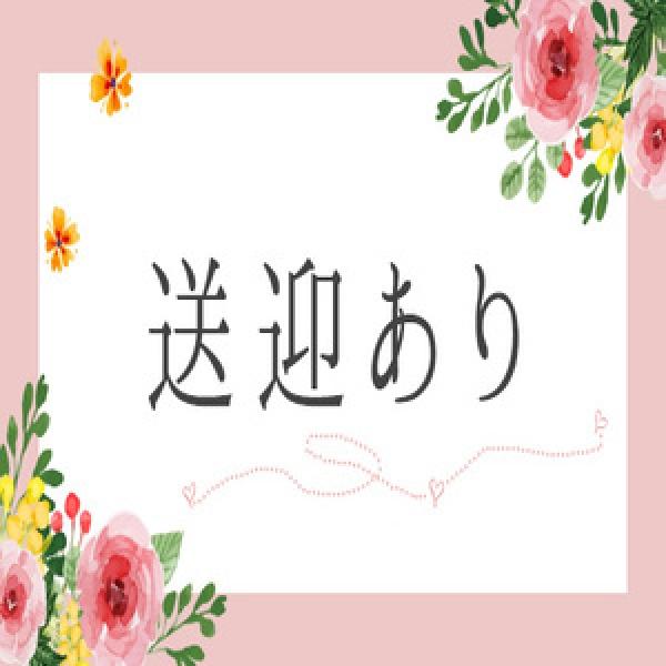 川崎倶楽部フローラ_店舗イメージ写真1
