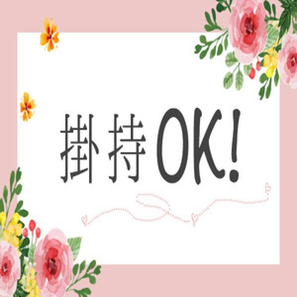 川崎倶楽部フローラ_店舗イメージ写真2
