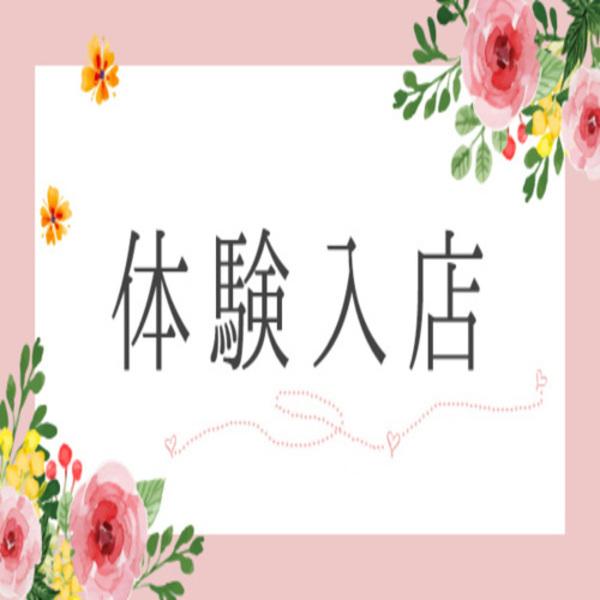 川崎倶楽部フローラ_店舗イメージ写真3