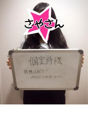 人妻・熟女特集_体験談1_2648
