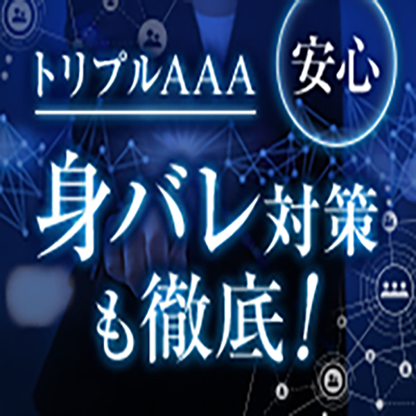More_店舗イメージ写真1