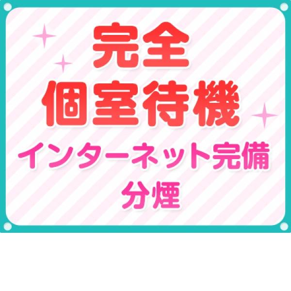 ラブマックス_店舗イメージ写真1