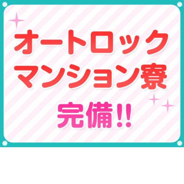 ラブマックス_店舗イメージ写真3