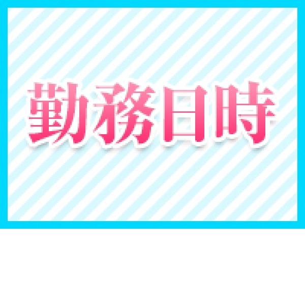 ビッグバード_店舗イメージ写真1
