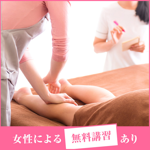 千葉アロマプリンセス_店舗イメージ写真1