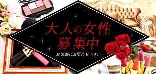 人妻オンライン 大宮店
