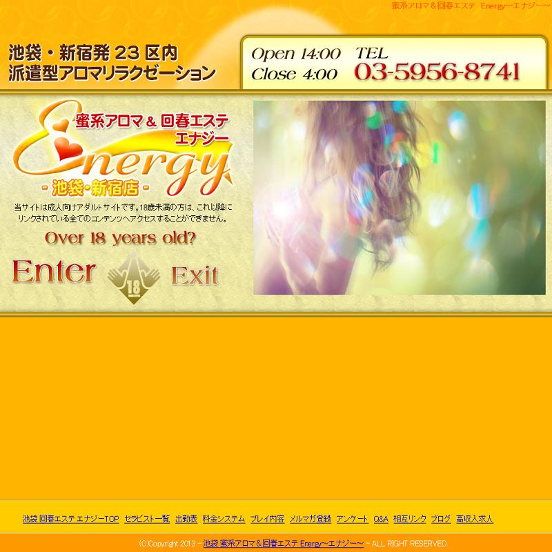 ~Energy~(エナジー)_オフィシャルサイト