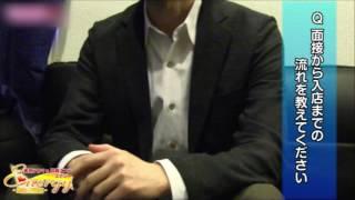 池袋エナジーのスタッフインタビュー