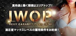 I.W.O.P