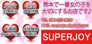 SUPERJOY