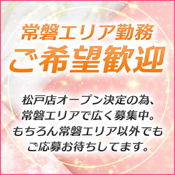 ミセスジュエル_店舗イメージ写真2