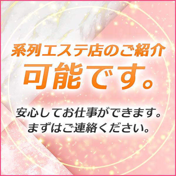 ミセスジュエル_店舗イメージ写真3
