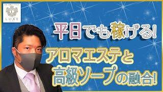 スタッフ戸塚さんにインタビュー!