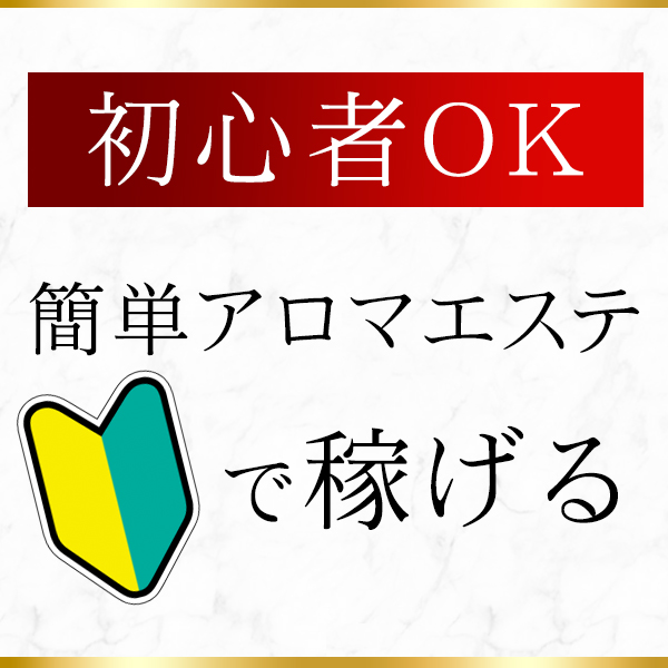 LUXE リュクス_店舗イメージ写真2