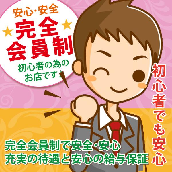 ホットポイント_店舗イメージ写真1