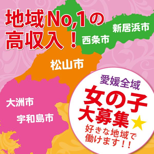 ホットポイント_店舗イメージ写真3
