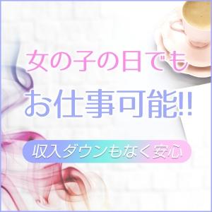 未経験特集_ポイント3_7759