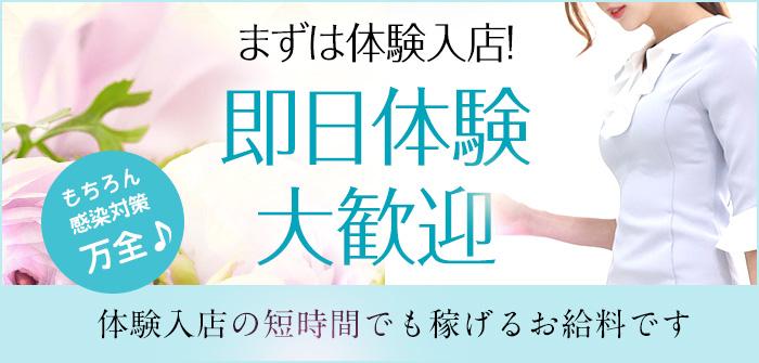 即日体験入店特集_7759