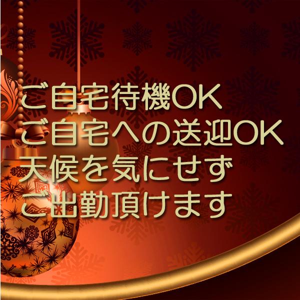 東京LoveBody_店舗イメージ写真1