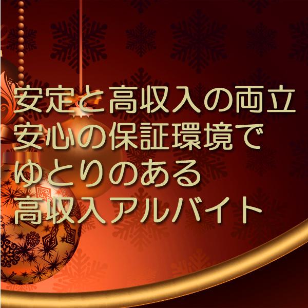 東京LoveBody_店舗イメージ写真3