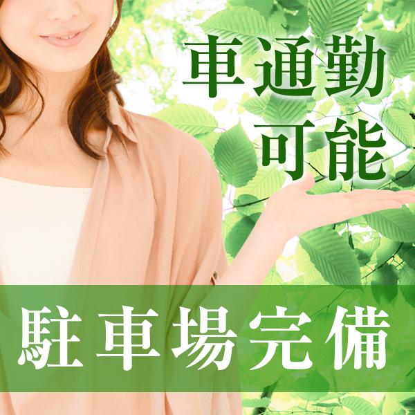 立川人妻研究会_店舗イメージ写真1