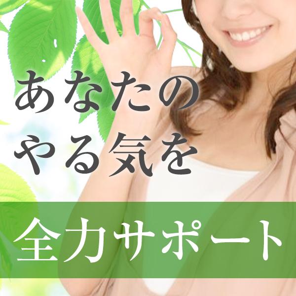 立川人妻研究会_店舗イメージ写真2