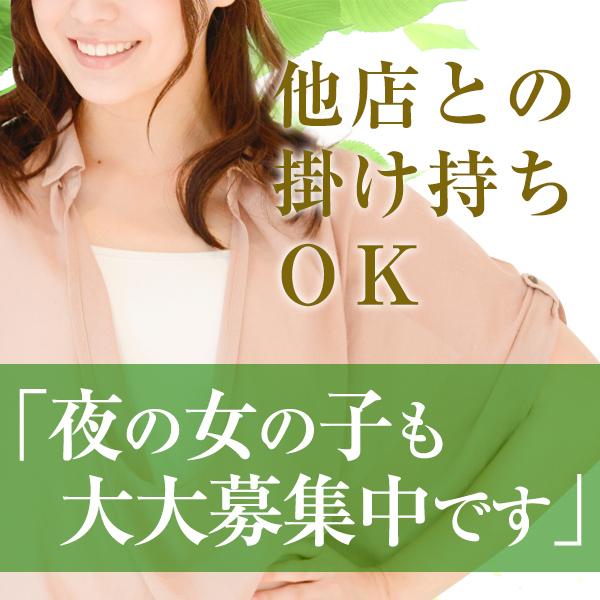 立川人妻研究会_店舗イメージ写真3