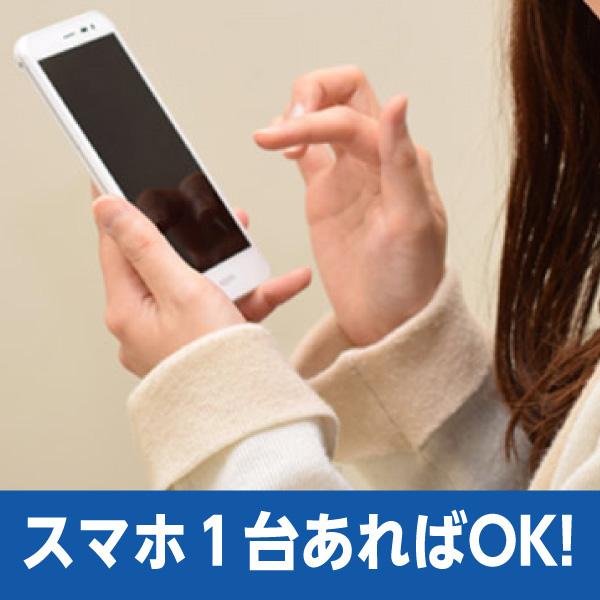 逢いトーク神奈川_店舗イメージ写真1