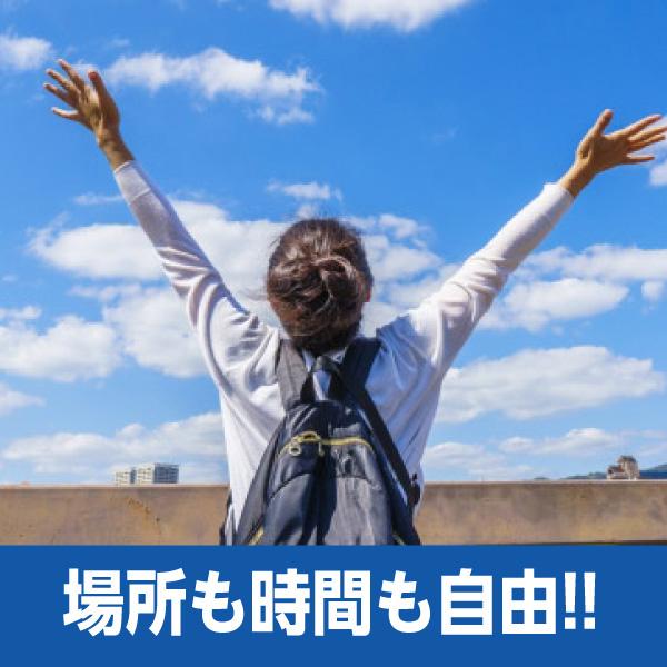 逢いトーク神奈川_店舗イメージ写真2