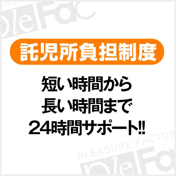 人妻倶楽部内緒の関係 柏店_店舗イメージ写真2