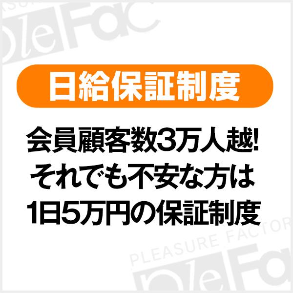 人妻倶楽部内緒の関係 柏店_店舗イメージ写真3