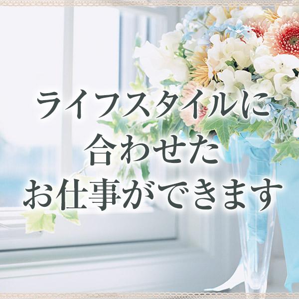 札幌淫行茶屋_店舗イメージ写真1