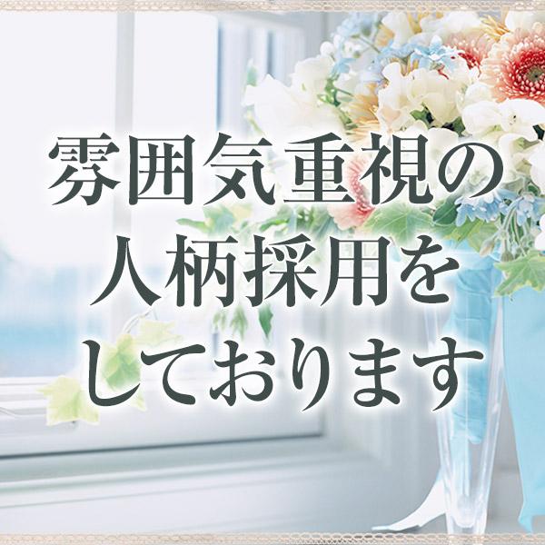 札幌淫行茶屋_店舗イメージ写真2
