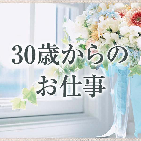 札幌淫行茶屋_店舗イメージ写真3