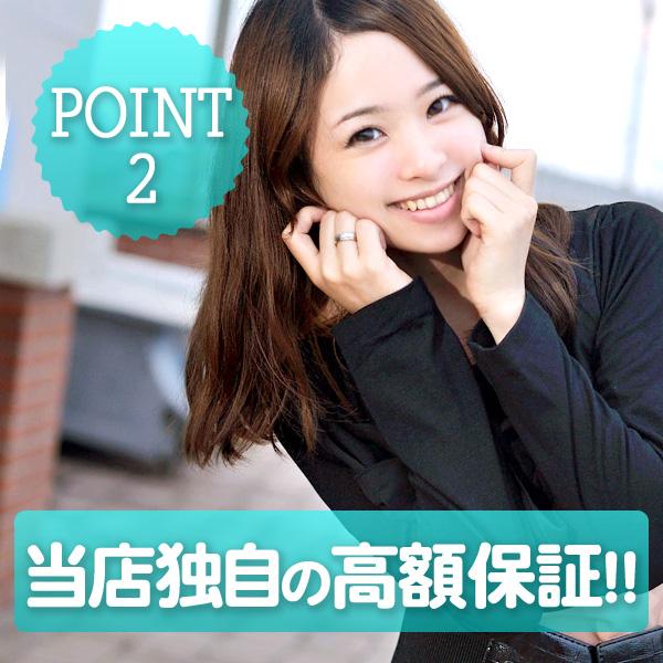 Ane女子 アネサーalバイト_店舗イメージ写真2