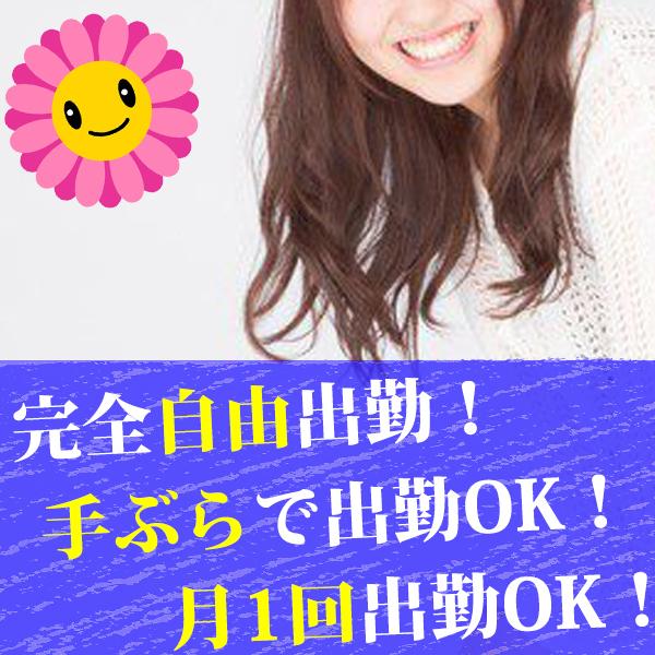 錦糸町 悶絶ビーチクびんびん物語_店舗イメージ写真2