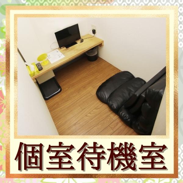 ぷるるんマダム難波店_店舗イメージ写真1