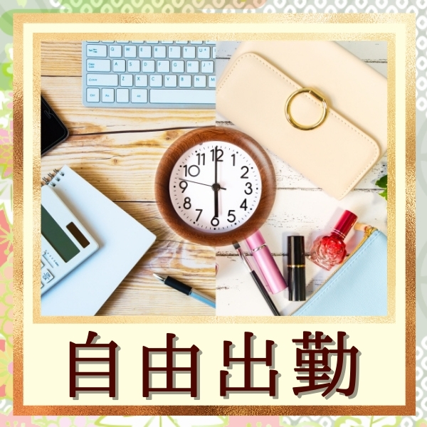 ぷるるんマダム難波店_店舗イメージ写真3