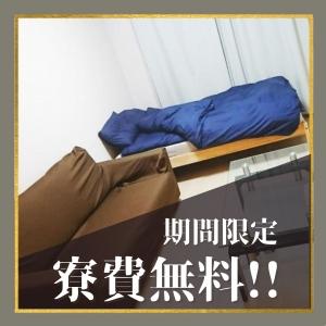 出稼ぎ特集_寮紹介2_5903