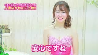 入店祝い金10万にアップ!!