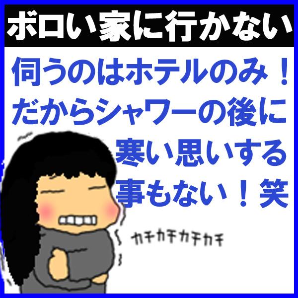 激安の伝道ボッキホーテ_店舗イメージ写真2